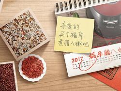 2016年福库电饭煲页面设计合集