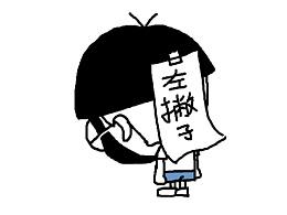 【小明小课堂】左撇子真的更聪明吗