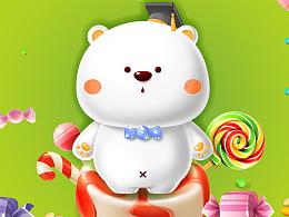 暖萌可爱的徐福记熊博士卡通形象吉祥物原创设计