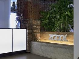 站酷(ZCOOL)办公室 - 主题:拆除与重建