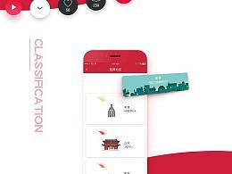 TOXMEN - APP & WEB & 动效设计