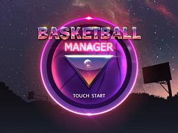 Basketball Manager启动界面