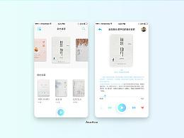 UI设计作业(1)