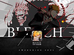 【BLEACH死神】-战魂觉醒-视觉及游戏UI设计