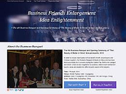 2013 网页设计