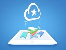 浏览器for iPad平台V2.0 首次营销 & 404
