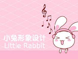 【小兔形象设计 LYNN Rabbit】