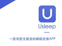 睡眠监测app----Usleep