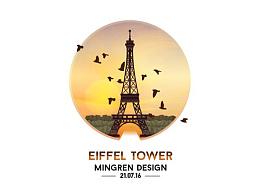 Day15- 每日设计 艾菲尔铁塔
