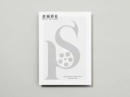 新瑞影业标志设计shiny-pictures