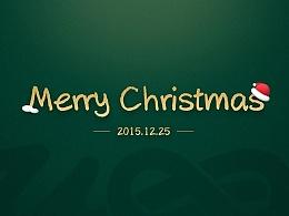 2015圣诞贺卡for Meituan platform group
