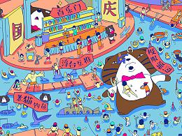 国庆的水上乐园推广插画
