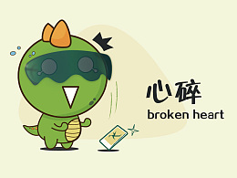 LOW-B绿恐龙