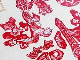 2013中秋节贺卡   卜古品牌设计
