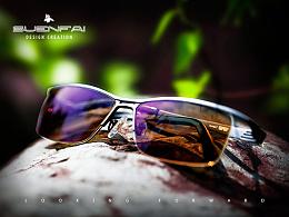 天猫太阳镜户外场景全天候感光变色眼镜详情页主图修图拍摄海报活动