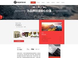 设计公司官网