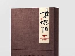 七匹狼烟包设计跟上海熊猫烟包设计