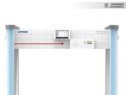 创意设计 外观 造型 金属 探测 安检门 过包检查