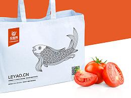 生鲜食品包装 静行设计