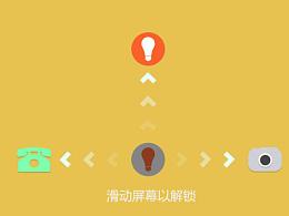 手机icon图标制作