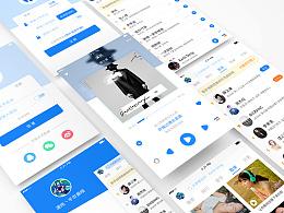 聆乐音乐app(你好三月! 2017,加油!!)
