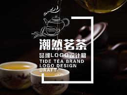 潮然茗茶logo设计