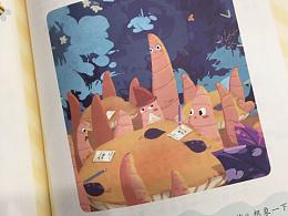 兔兔和蚯蚓的小故事绘本
