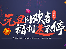 2016下半年作品合集~