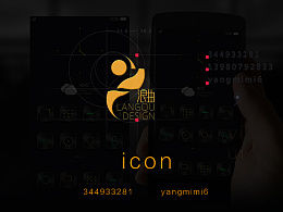 UI  icon  图标  海报 画册 平面设计  gui  app
