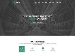 某轨道广告网页设计