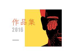 2016-作品集-lachie