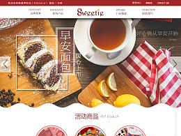 甜品商城首页设计