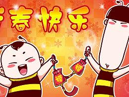 蜂宝宝春节祝福语表情