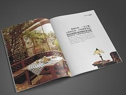 美院地产画册设计