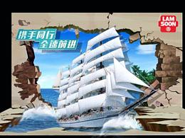 广州3D地贴 3D立体画 手绘3D画