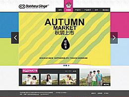 时尚衣橱网站设计