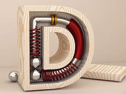 【C4D】练习木纹金属字