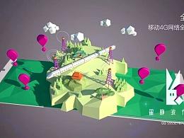 三维动画广告-移动4G五大优势-2015年
