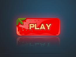 草莓图标按钮