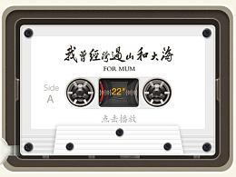 老式磁带机——icon(图标)