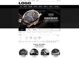 钟表网页设计