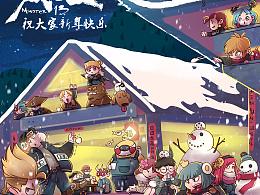 十三妖贺年图