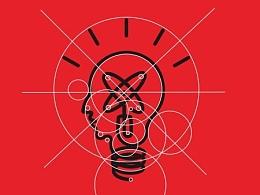 [伍拾广告]万科智慧城logo设计