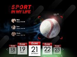 运动网站设计
