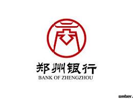 郑州银行——标志设计(个人习作)