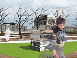 #青春答卷2014# ▼▲毕业设计——区域设计篇▼▲