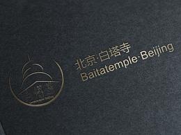 北京·白塔寺 LOGO设计