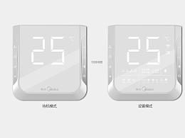 空调盒设计