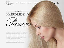 日本理发美容网页设计