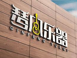琴风乐器logo